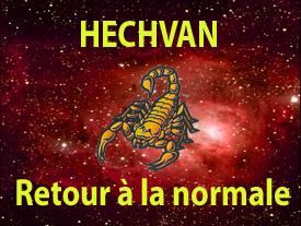 """Résultat de recherche d'images pour """"hechvan mois"""""""