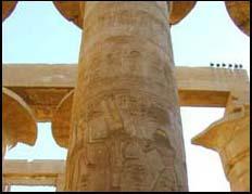Itinéraire géographique incrit sur le temple d'Amon à Karnac, Egypte
