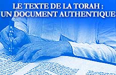 Le texte de la Torah : un document authentique