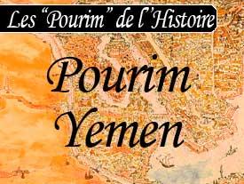 Pourim Yemen